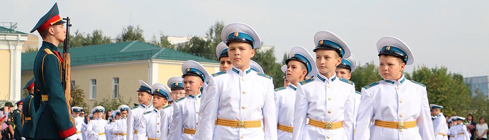 kadetmedia.1pku.ru