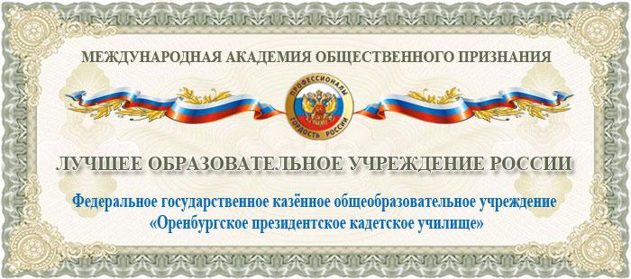 Машковская